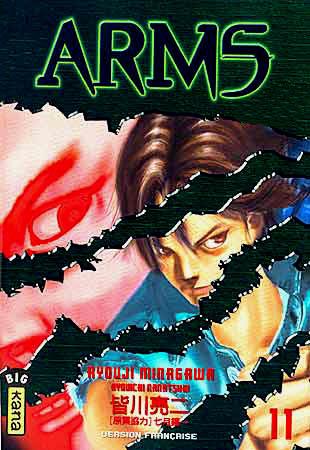 Arms Vol.11
