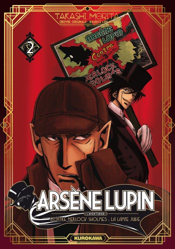 Arsène Lupin Vol.2