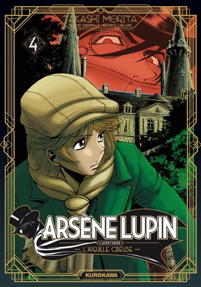 Arsène Lupin Vol.4