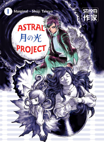 Astral project Vol.1