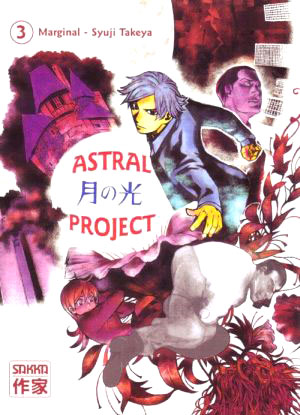 Astral project Vol.3