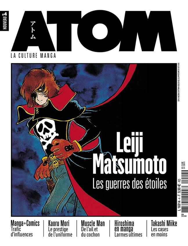 Mangas - Page 3 Atom-magazine-4