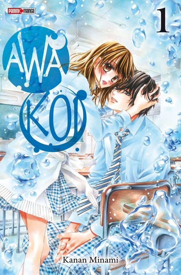 Manga - Manhwa - Awa Koi Vol.1