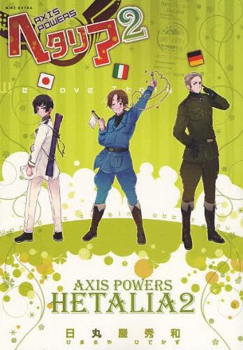 Hetalia Axis power Axis-power-hetalia-jp-02