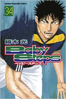 Top Oricon : bilans et classements - Page 4 Baby-steps-jp-34