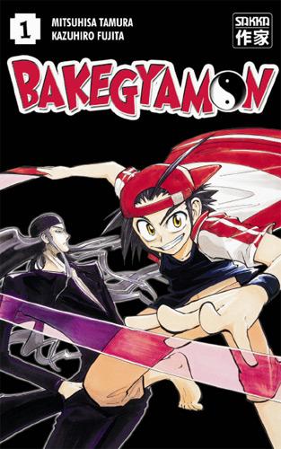 Bakegyamon Bakegyamon_01