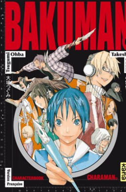 [ANIME/MANGA] Bakuman - Page 2 Bakuman-character-guide-1