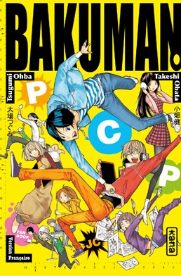[ANIME/MANGA] Bakuman - Page 2 Bakuman-character-guide-2