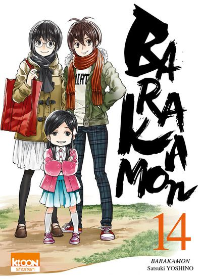 Barakamon Vol.14