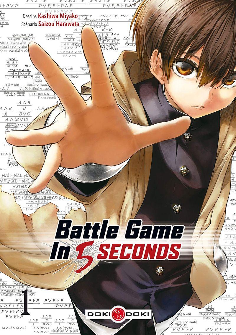 Battle Game in 5 Seconds Vol.1