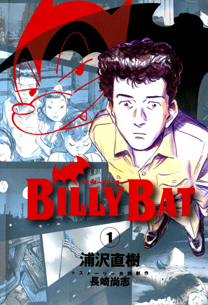 http://www.manga-news.com/public/images/vols/billy-bat-jp-1.jpg