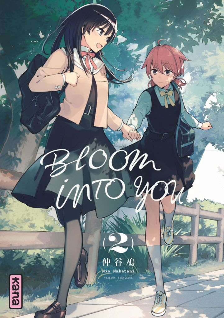 Manga - Manhwa - Bloom into you Vol.2