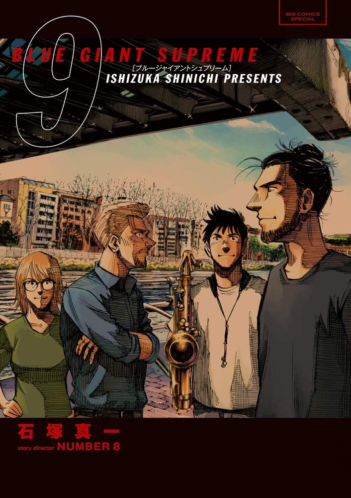 Manga - Manhwa - Blue Giant Supreme jp Vol.9