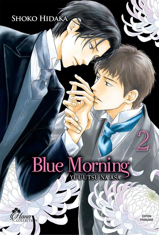 Blue Morning Vol.2