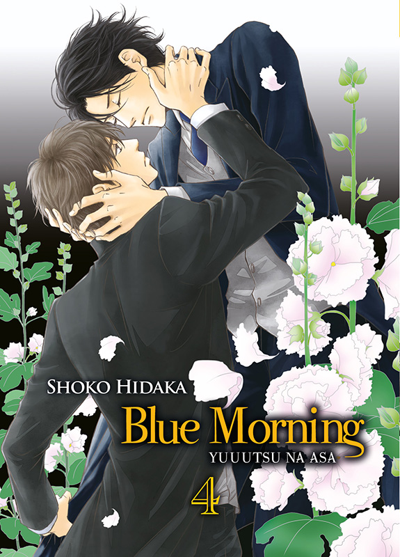 Blue Morning Vol.4