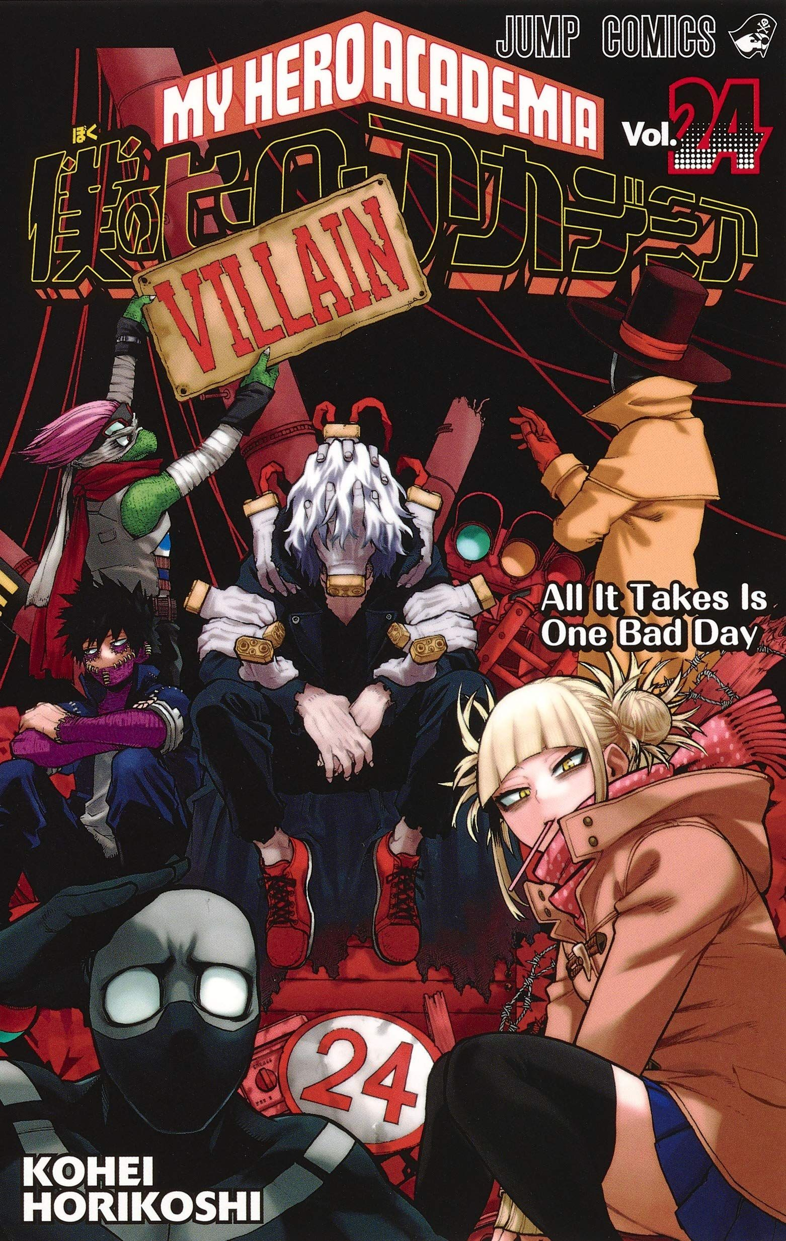 Manga - Manhwa - My Hero Academia jp Vol.24