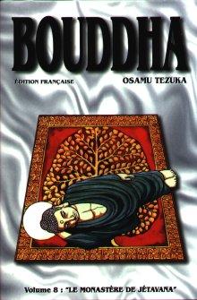 Bouddha Vol.8