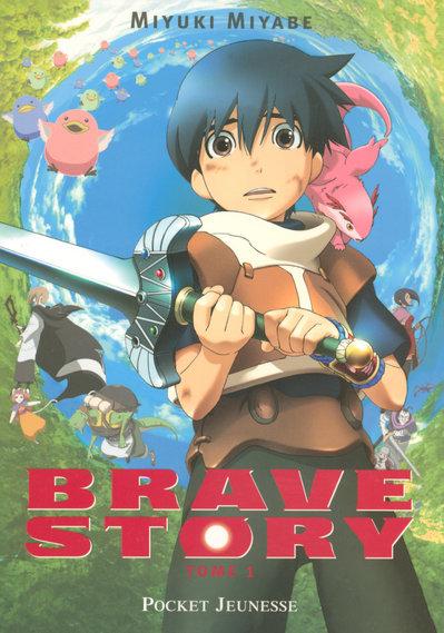 Vos derniers achats Brave_story_roman_01