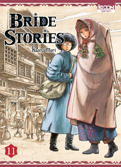 Manga - Manhwa - Bride Stories Vol.11