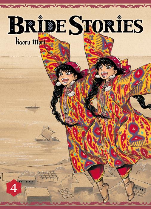 http://www.manga-news.com/public/images/vols/bride-stories-kioon-4.jpg
