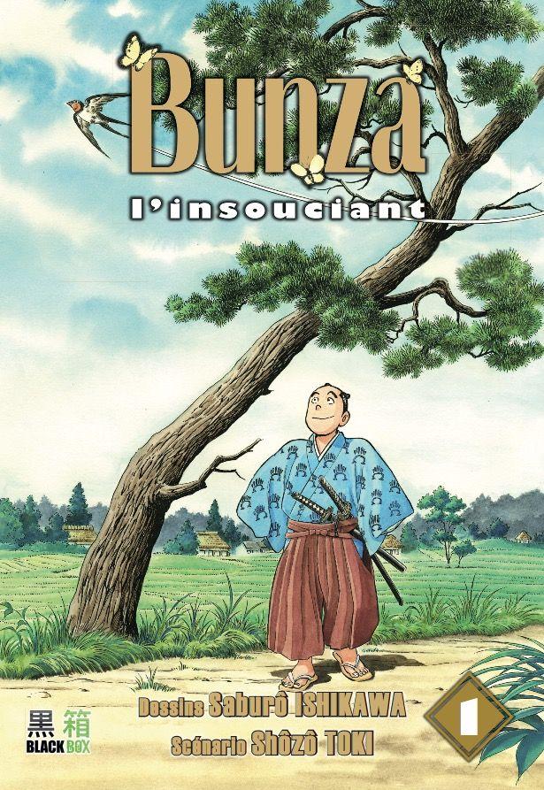 Manga - Manhwa - Bunza l'insouciant Vol.1