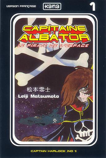 Uchu Kaizoku Captain Harlock Leiji MATSUMOTO © 1980