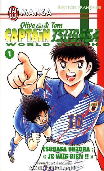 Captain Tsubasa - World youth 18 Tomes [Manga] [MULTI]