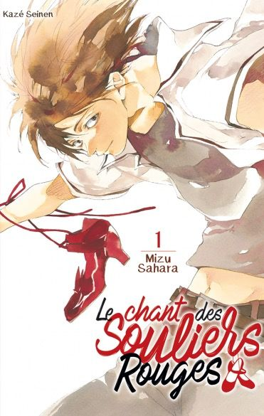 Manga - Manhwa - Chant des souliers rouges (le) Vol.1