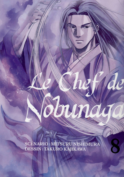 Chef de Nobunaga (le) Vol.8