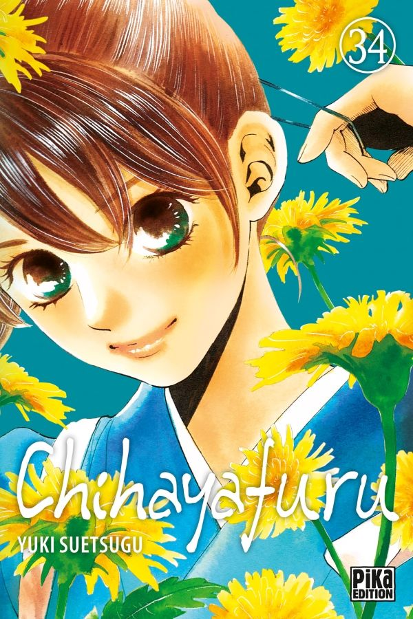 Sortie Manga au Québec MAI 2021 Chihayafuru-34-pika