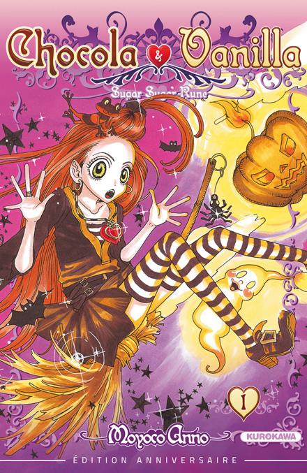 Vol 1 Chocola Et Vanilla Edition Speciale 10 Ans Kurokawa