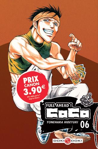 Actualité Manga et Japanimation Coco_06