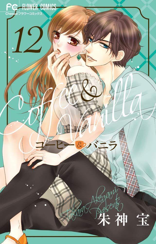 Manga - Manhwa - Coffee & Vanilla jp Vol.12