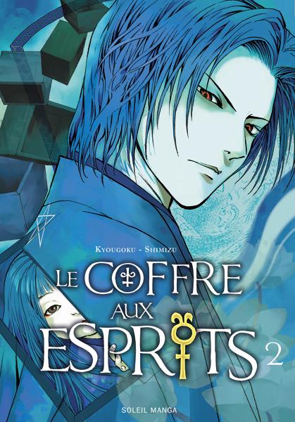 Manga - Manhwa - Coffre aux esprits (le) Vol.2