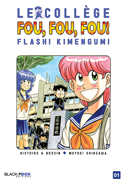 http://www.manga-news.com/public/images/vols/college-fou-fou-fou-fou-kimengumi-flash-1-black-box.jpg