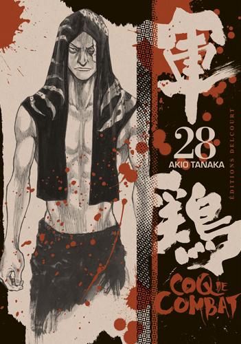 Vol 28 Coq De Combat Manga Manga News border=