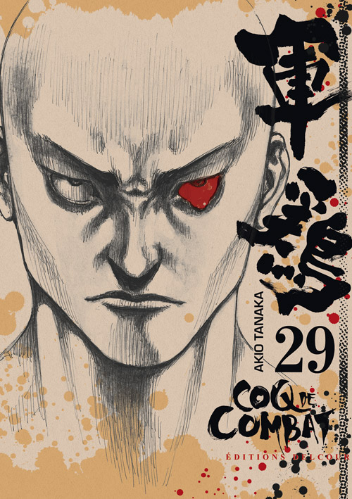 Vol 29 Coq De Combat Manga Manga News border=