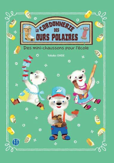 Cordonnerie des ours polaires (la) - Des Mini-Chaussons pour l'Ecole