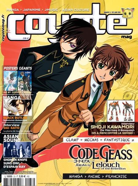 Coyote Magazine Vol.33