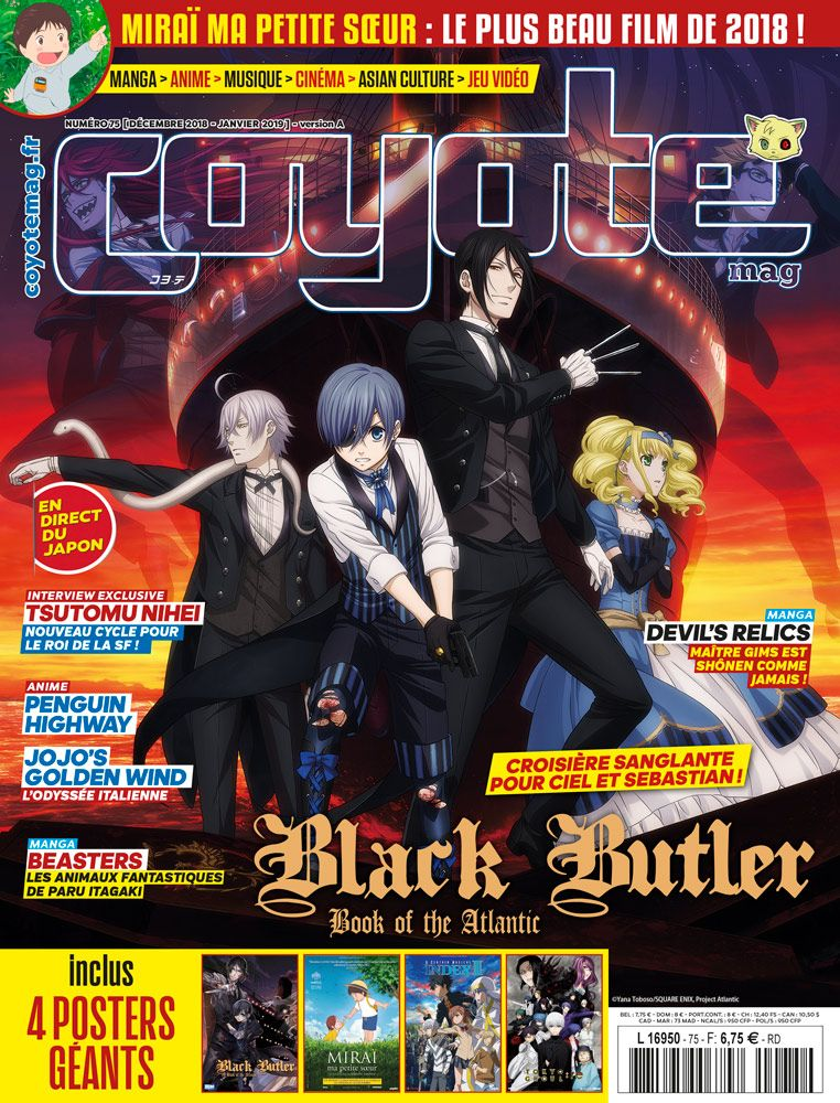 Coyote Magazine Vol.75