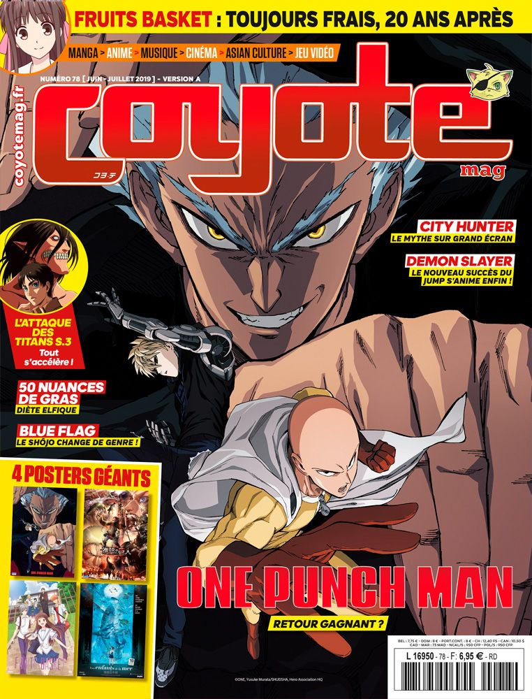 Coyote Magazine Vol.78