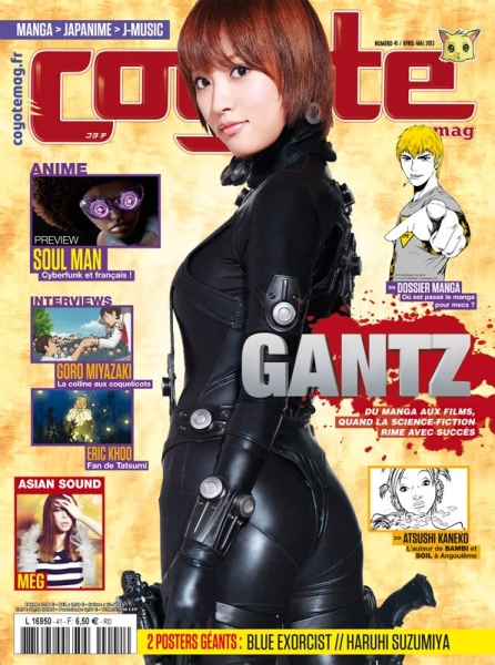 Coyote Magazine Vol.41