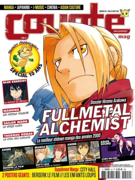 Coyote Magazine Vol.42