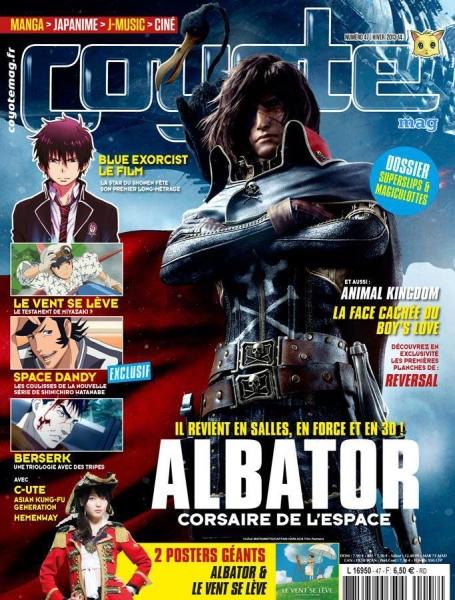 Coyote Magazine Vol.47