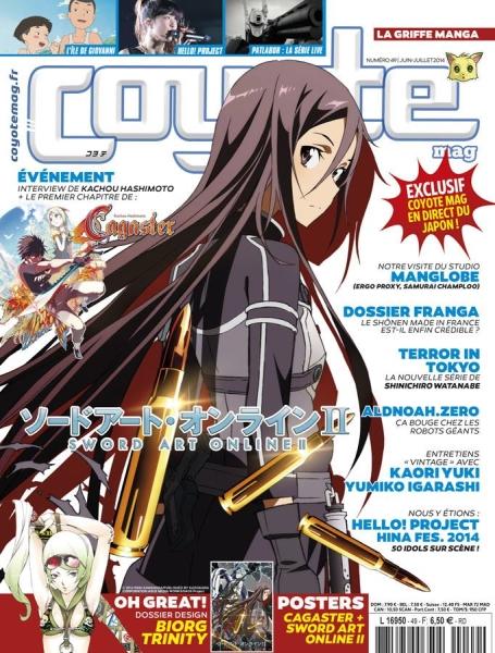 Coyote Magazine Vol.49