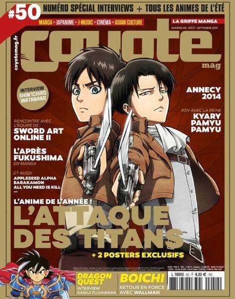 Coyote Magazine Vol.50