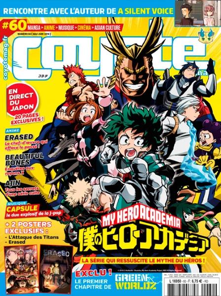 Coyote Magazine Vol.60