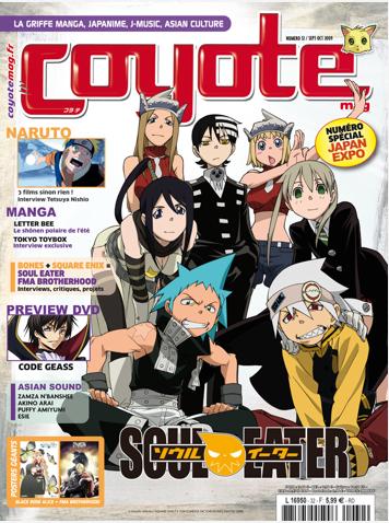 Coyote Magazine Vol.32