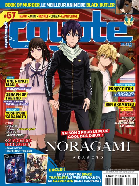 Coyote Magazine Vol.57