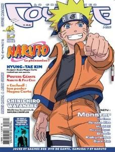 Coyote Magazine Vol.17
